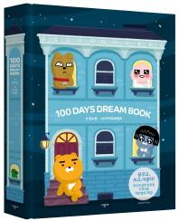 100 Days Dream Book(100일 드림 북)