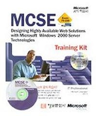 MCSE DESIGNING HIGHLY AVAILABLE WEB SOLUTIONS - (EXAM 70-226)