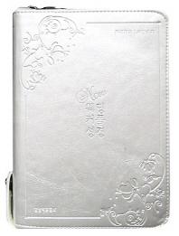 New 웨딩커플성경(펄아이보리)(소합본)(새찬송가)(지퍼)(주석(단색))(색인)(개역개정)