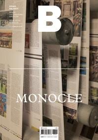 매거진 B(Magazine B) No.60: Monocle(한글판)