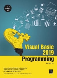 Visual Basic 2019 Programming