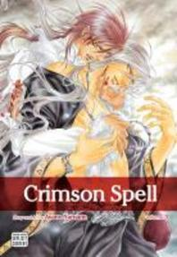 Crimson Spell, Volume 3
