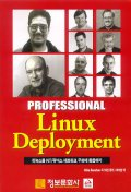 PROFESSIONAL LINUX DEPLOYMENT