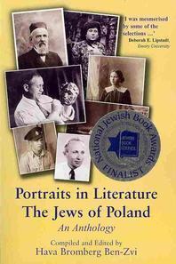 Portraits in Literature