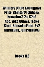 Winners of the Akutagawa Prize