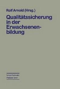 Qualitatssicherung in Der Erwachsenenbildung