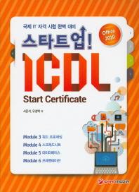 ICDL Start Certificate