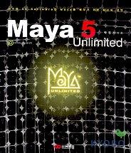 MAYA 5 UNLIMITED