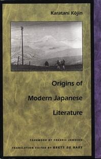 Origins of Modern Japanese Literature