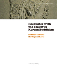 Encounter with the Beauty of Korean Buddhism
