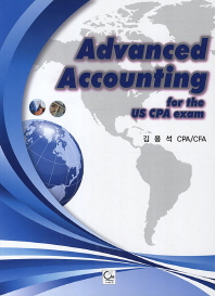 Advanced Accounting for the US CPA exam