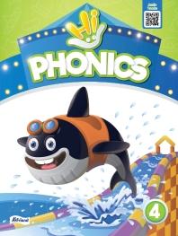 Hi Phonix(하이 파닉스). 4
