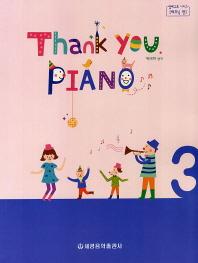 Thank you Piano. 3