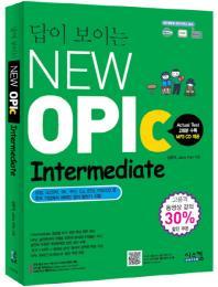 답이 보이는 NEW OPIc Intermediate