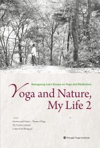 Yoga and Nature, My Life(나의 삶 요가와 자연). 2(영문판)