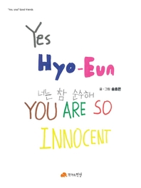 YES, Hyo-eun