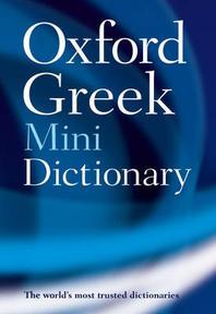 Oxford Greek Mini Dictionary