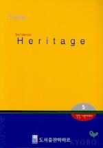 신장 내분비내과(Heritage 5)