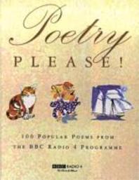 Poetry Please Eman Poet Lib #09