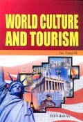 WORLD CULTURE AND TOURISM
