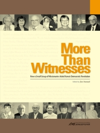 More Than Witnesses