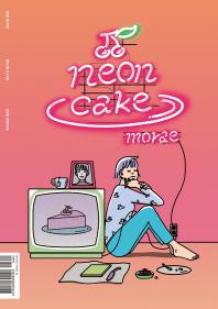 네온 케이크(Neon Cake)