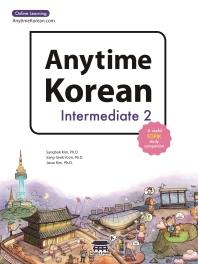Anytime Korean Intermediate. 2