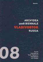 ARCG IDEA 2008 BLENNALE VLADIVOSTOK RUSSIA