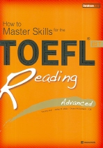 How to Master Skills for the TOEFL iBT Reading (R/C)