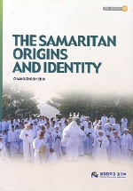 Samaritan Origins and Identity