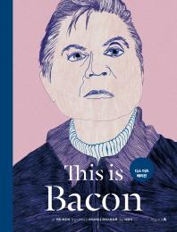 디스 이즈 베이컨(This is Bacon)