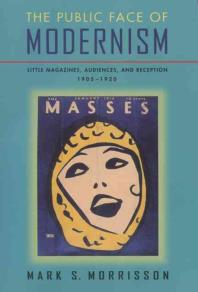Public Face of Modernism