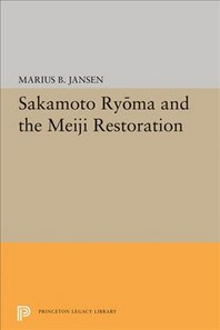 Sakamato Ryoma and the Meiji Restoration