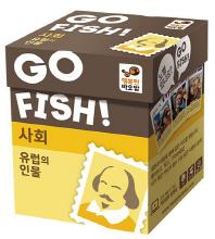Go Fish 고피쉬 사회 유럽의 인물