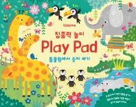 Usborne 집중력 놀이 Play Pad: 동물원에서 숫자 세기