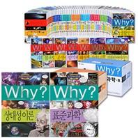 Why 초등과학 시리즈 1~69권 풀세트 (아동학습만화5권+연대표+종합장 증정)