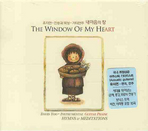 THE WINDOW OF MY HEART(내 마음의 창)(CD 1장)