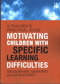Motivating Children with Specific Learning Difficulties