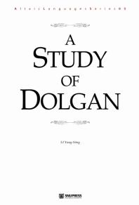 A Study of Dolgan