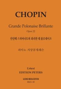 피아노 지상공개레슨 ISLS. 19: 쇼팽 안단테 스피아나토와 화려한 대 폴로네이즈