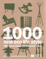 1000 NEW ECO LIFE STYLE