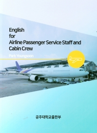 English for Airline Passenger Service Staff and Cabin Crew