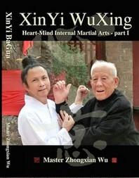 Xinyi Wudao