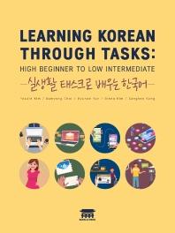 Learning Korean Through Tasks