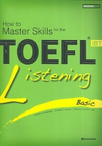 How to Master Skills for the TOEFL iBT Listening Basic