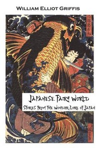 Japanese Fairy World (Illustrated Edition)