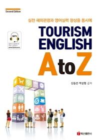 Tourism English A to Z