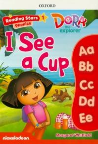 DORA the Explorer Ponics. 1: I See a Cup