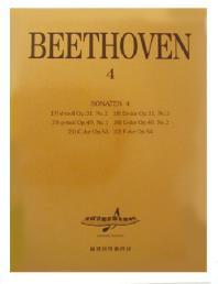 베에토벤 4