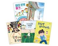 크레용하우스 필독서 꾸러미 세트(초등 3-4학년)(2021)